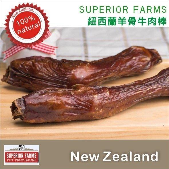紐西蘭Superior Farms100%純天然羊骨牛肉棒 純天然的潔牙骨 Pet's Talk - 限時優惠好康折扣