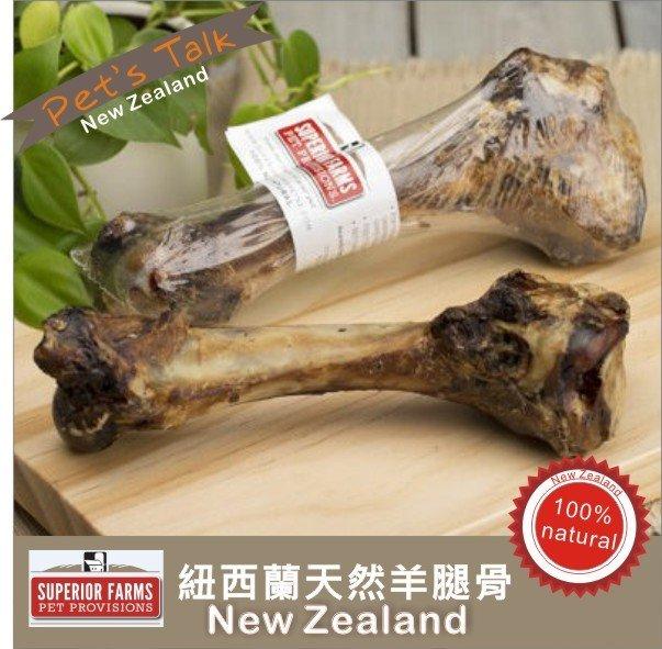 紐西蘭Superior Farms100%純天然羊腿骨 純天然的潔牙骨 Pet\