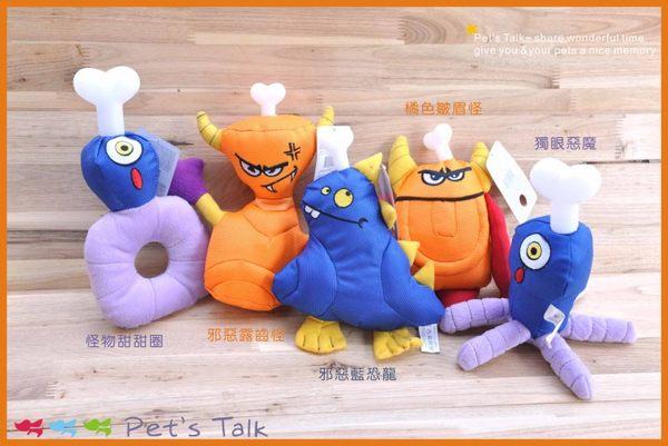 美國超可愛軟硬雙口感邪惡怪物家族玩具 結合兩種 雙重口感 帆布 ~耐咬 Pet  ^#27