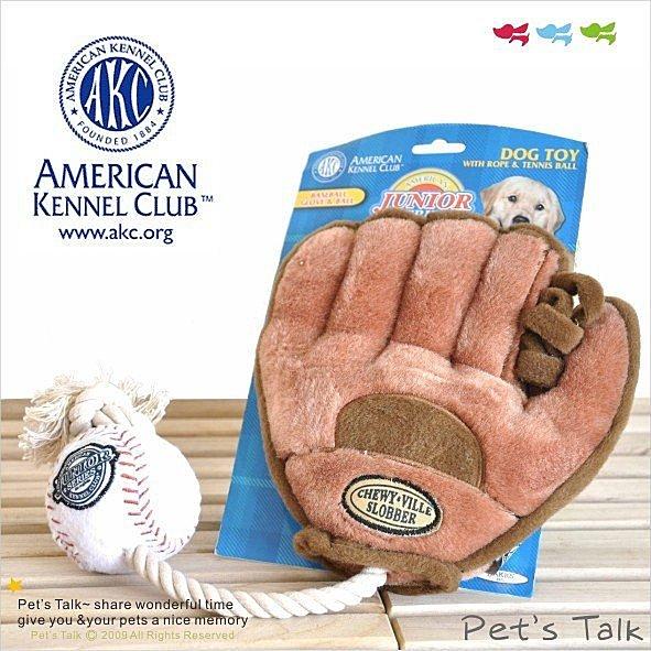 美國AKC心靈捕手系列手套與球/中大型犬 Pet'sTalk