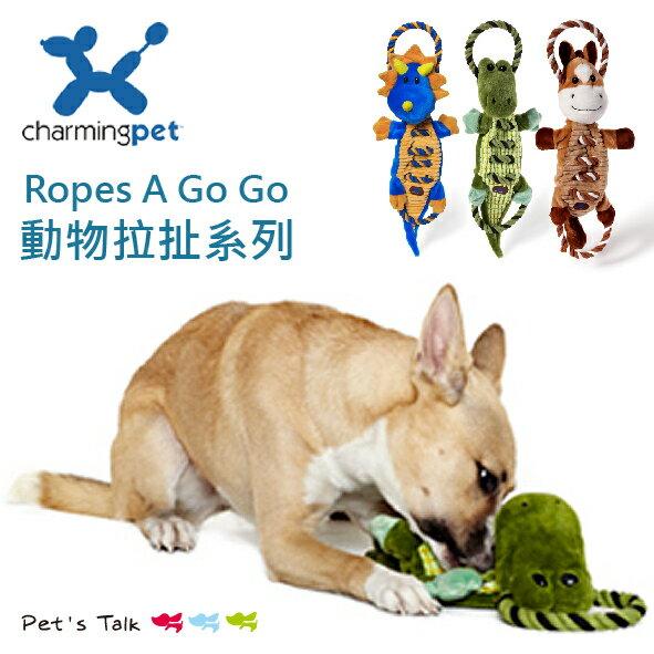 美國Charming Pet~Ropes~A~Go~Go咬不膩系列 Pet  ^#27 s