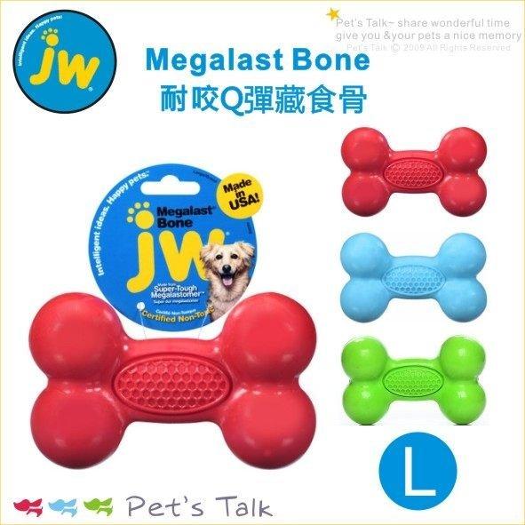 美國JW Megalast Bone 耐咬Q彈藏食骨~L號 香腸店長 ! Pet #x27