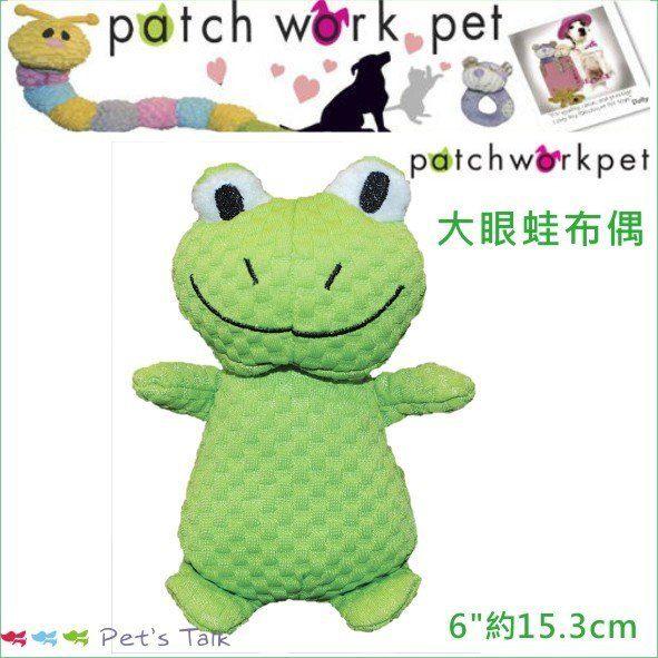 """美國Patchwork啾啾大眼蛙布偶 6"""" Pet'sTalk - 限時優惠好康折扣"""