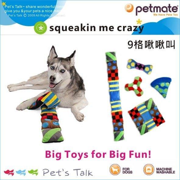 美國Petmate squeakin me crazy繽紛逼逼樂/長條逼逼樂.方型逼逼魔毯 Pet'sTalk