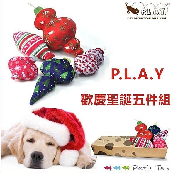 P.L.A.Y 歡慶聖誕-5件組 Pet\