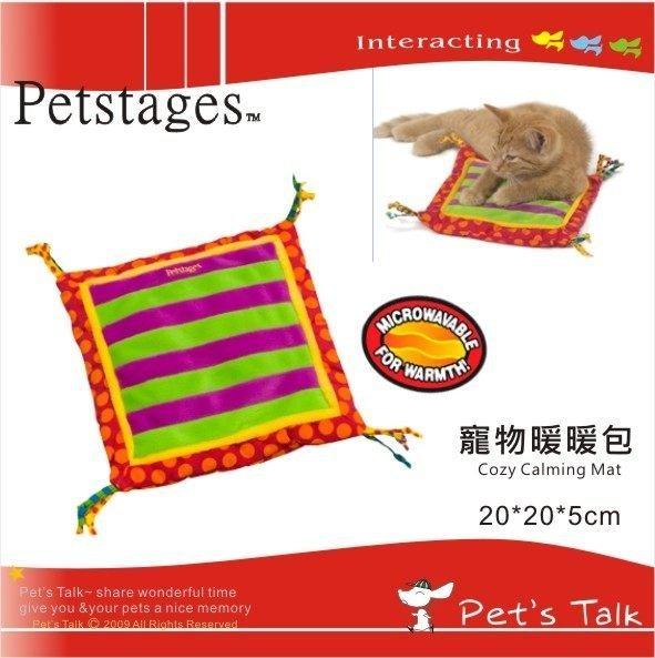 美國Petstages寵物暖暖包/可微波加熱 提供寵物溫暖睡墊 Pet\