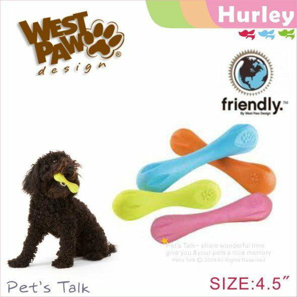 West Paw Design耐咬浮水玩具Hurley咬咬骨4.5吋-提供1年保固 玩壞免費換新 Pet's Talk~