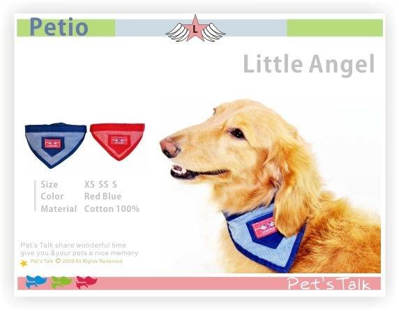 Pet's Talk~日本Petio - Little Angel 系列休閒風領巾 兩款.兩色好窩生活節 - 限時優惠好康折扣