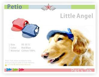 日本Petio - Little Angel 休閒風格紋遮陽帽兩色 Pet\