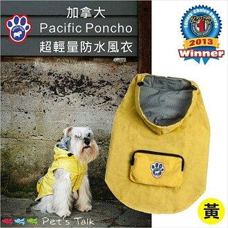 加拿大Canada Pooch超輕量防水風衣-黃色 Pet\