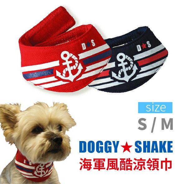 doggy shake 海軍風酷涼領巾 S  M號 Pet #x27 s talk