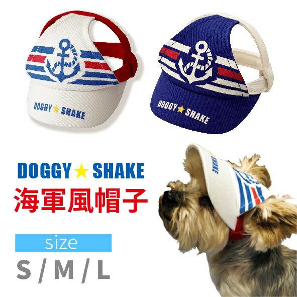 doggy shake 海軍風帽子 Pet  ^#27 s talk