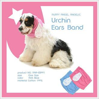 獨家Puppy Angel星星蓋耳狗狗耳套/藍色 中.大型犬適用 Pet\