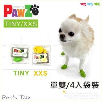 美國PAWZ天然橡膠鞋套組~防髒.防水.好穿.防舔咬 可重複使用-1雙4隻 /Tiny.XXS尺寸 Pet\