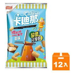 聯華 卡迪那 寶咔咔(薯堡)原味 125g (12入)/箱