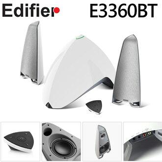 Edifier 漫步者 E3360BT 三件式 遊戲專用 多媒體藍牙喇叭