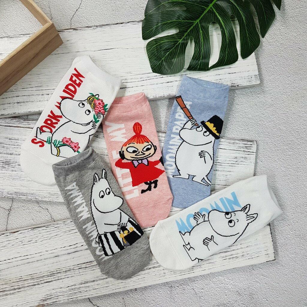 【現貨⭐英字熱賣】韓國襪子 高質感 嚕嚕米英字短襪 超夯 正韓 中筒 2