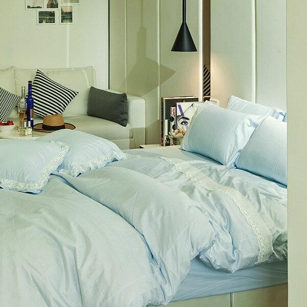 床包被套組雙人特大【香草布蕾-淺藍】含兩件枕套,100%精梳棉,在巴黎遇見系列,獨家花色,戀家小舖台灣製