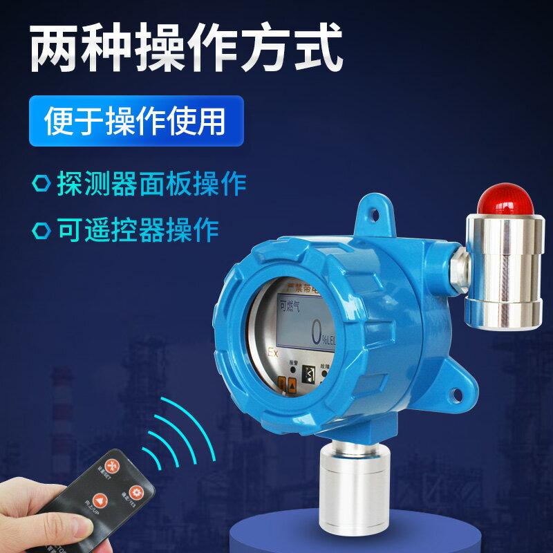 工業用氨氣氯氣酒精氫氣一氧化碳氧氣硫化氫