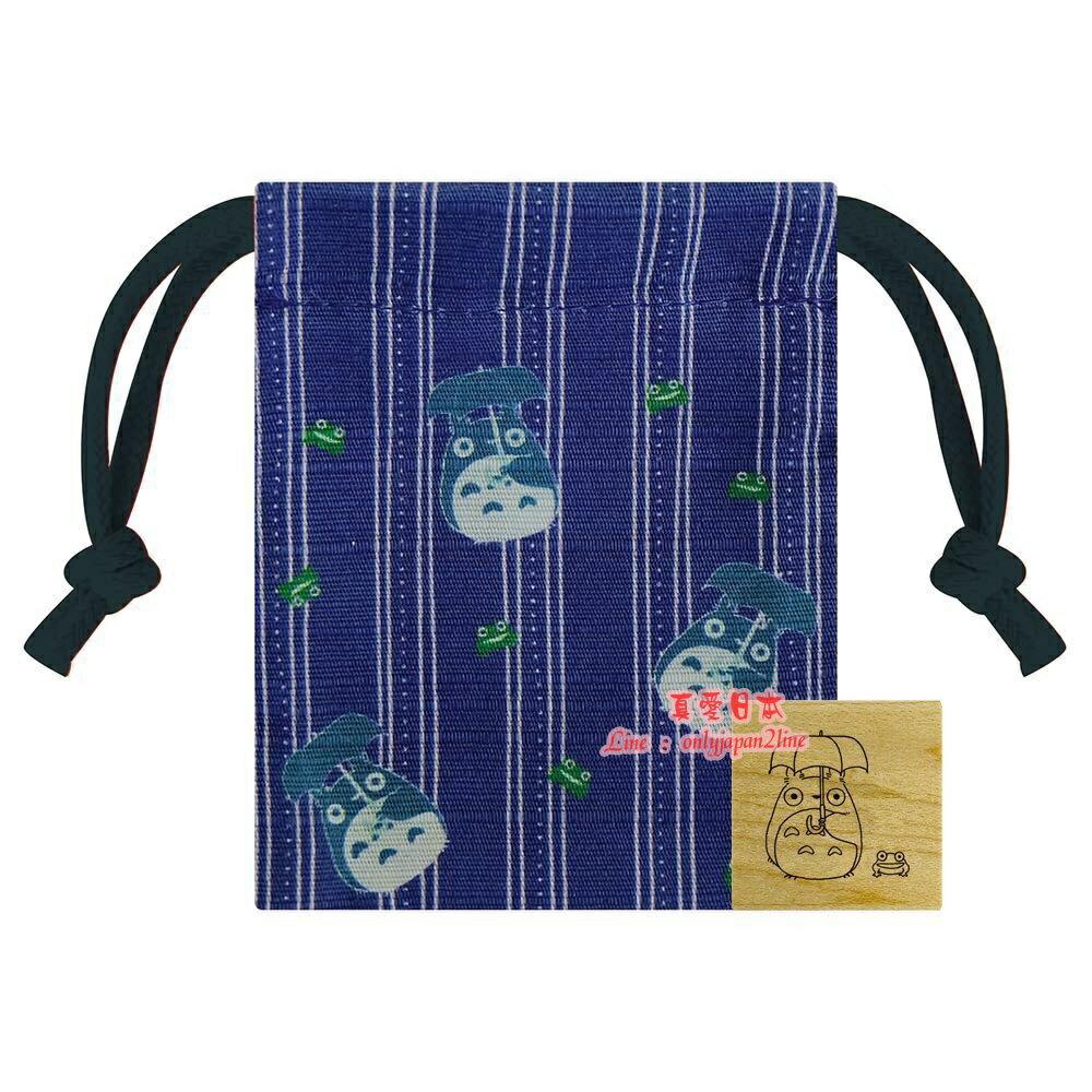 【真愛日本】16091500013日本製和風印章束口袋-龍貓撐傘雨藍     龍貓 TOTORO 豆豆龍 收納包 印章袋 正品