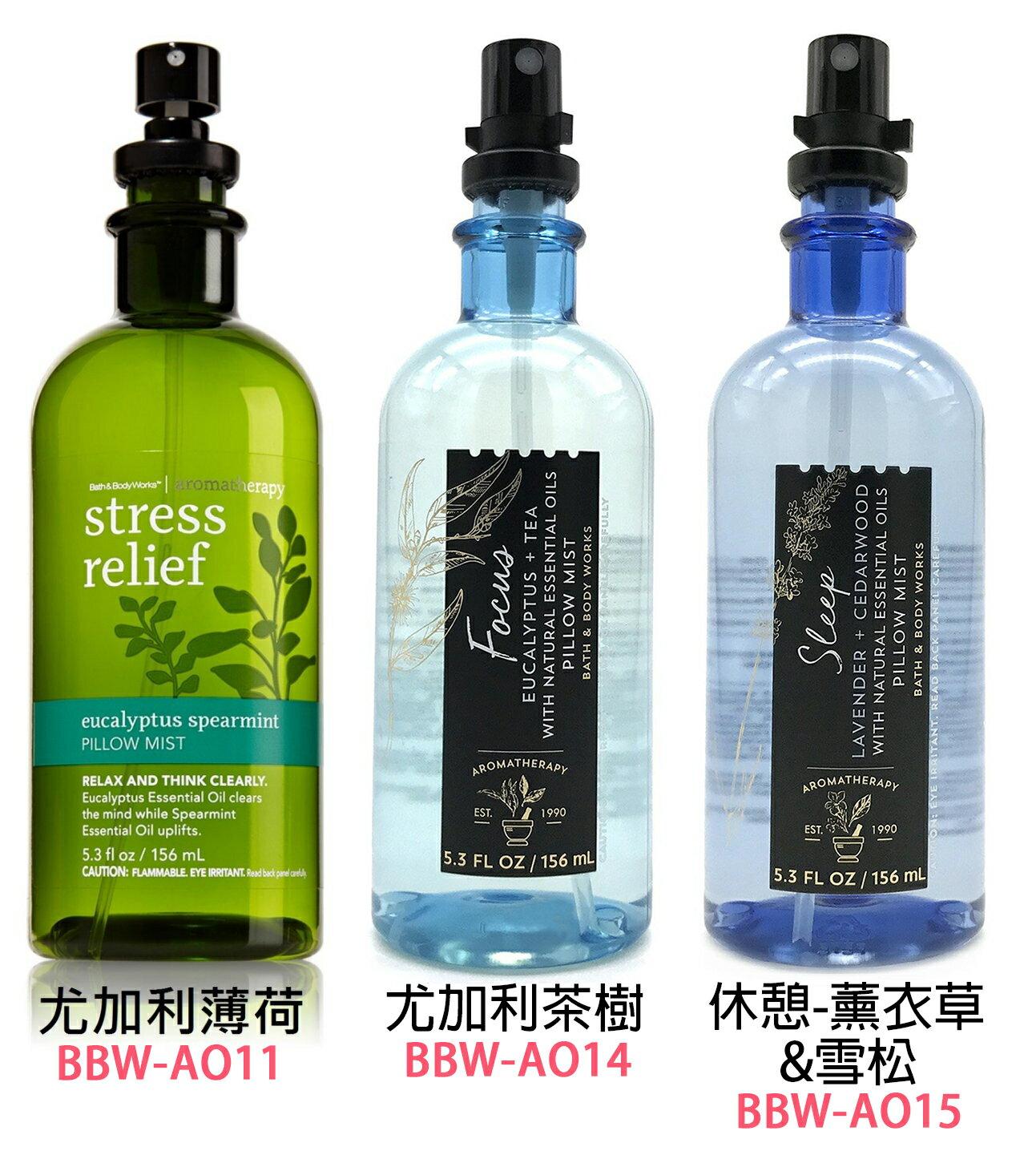 【彤彤小舖】Bath&Body Works Aromatherapy 芳療精油枕頭噴霧 156ml BBW美國原廠