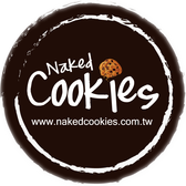 裸餅乾 Naked Cookies