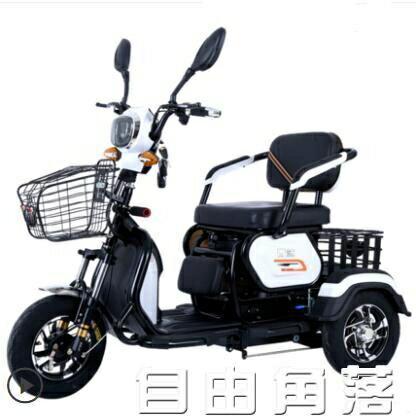 【快速出貨】電動三輪車家用小型代步車接送孩子成人新款電瓶車電三輪老年老人 七色堇 新年春節送禮