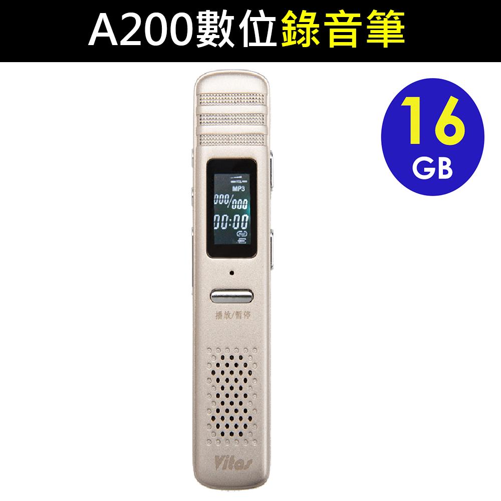 VITAS A200 迷你錄音筆 可當MP3隨身聽 蒐證 秘錄筆 【16G 】