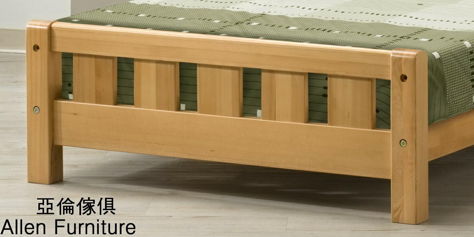 亞倫傢俱*安德烈檜木實木斜背單人3.5尺床架 2