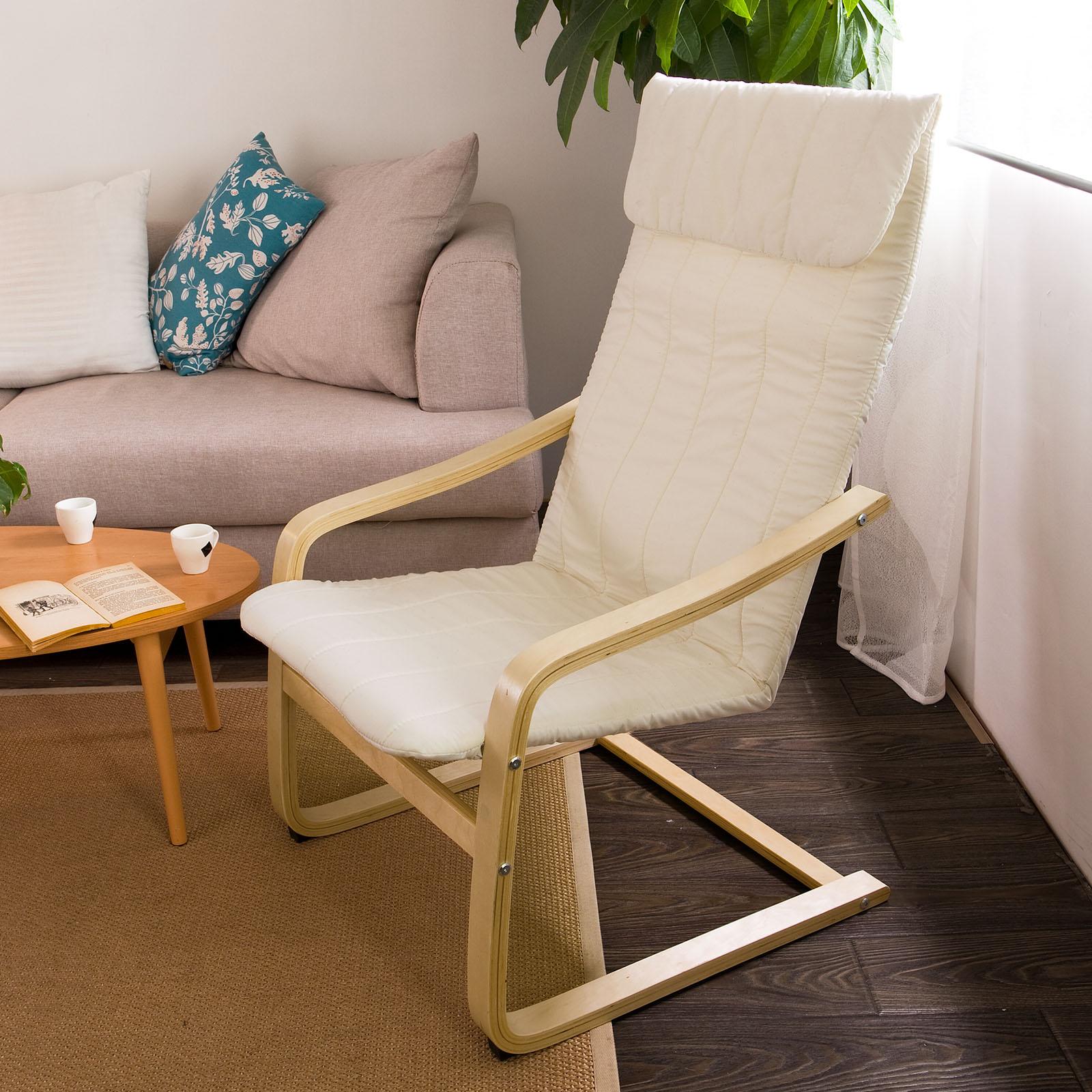 Genial Haotian FST17 W, Lounge Chair, Chair , Hammock,Bentwood Chair,White