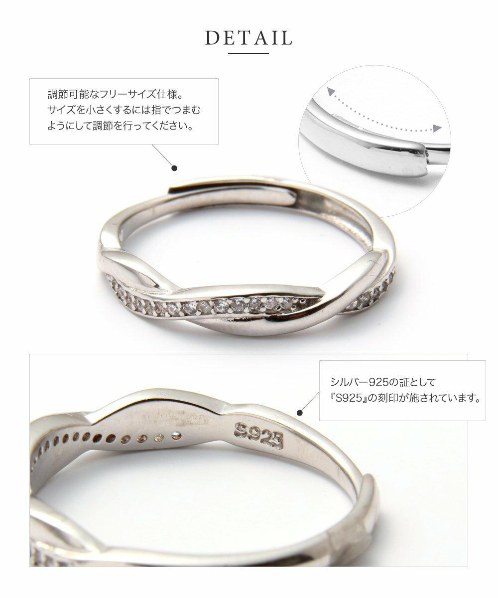 日本Cream Dot  /  925優雅交錯戒指  /  p00003  /  日本必買 日本樂天代購  /  件件含運 4