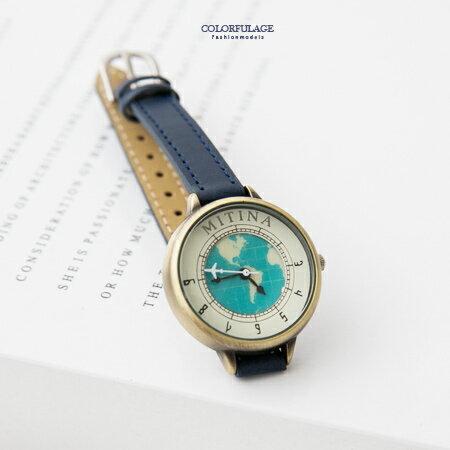 手錶 環遊世界地圖飛機秒針設計質感皮革腕錶女錶 秀氣輕巧好配戴【NE1595】單支