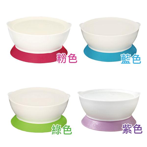 【499折50】美國 Calibowl 專利防漏防滑幼兒吸盤碗 (單入附蓋)-粉色/藍色/綠色/紫色