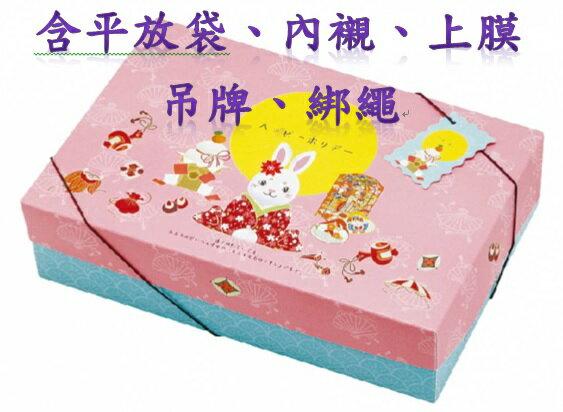 巧緻烘焙網【編號F091】祈御白兔 6入綠豆椪盒 8入月餅盒 8入蛋黃酥盒 芋頭酥盒 鳳梨酥盒 中秋禮盒 中秋節禮盒 綠豆凸盒