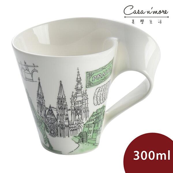 Villeroy&Boch唯寶城市波浪馬克杯咖啡杯布拉格