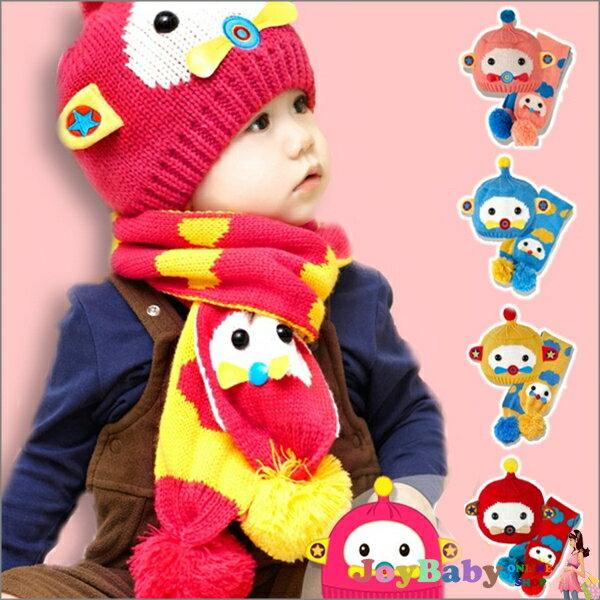 冬季飛機五星造型毛線帽護耳帽 寶寶帽子 嬰兒童帽 毛線帽+圍巾兩件組【JoyBaby 】