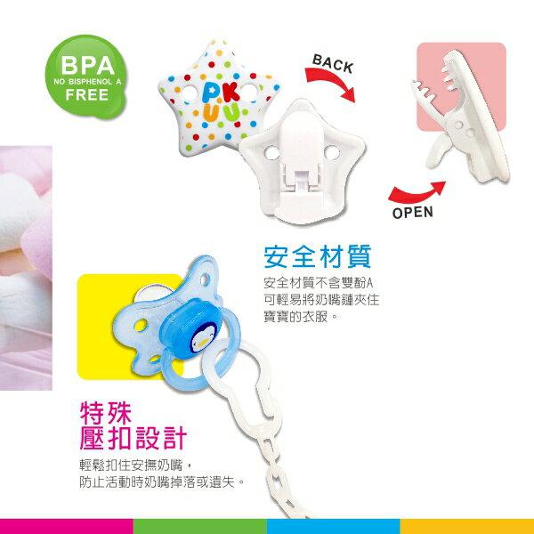 『121婦嬰用品館』PUKU 棉花糖奶嘴鍊 - 白色 2