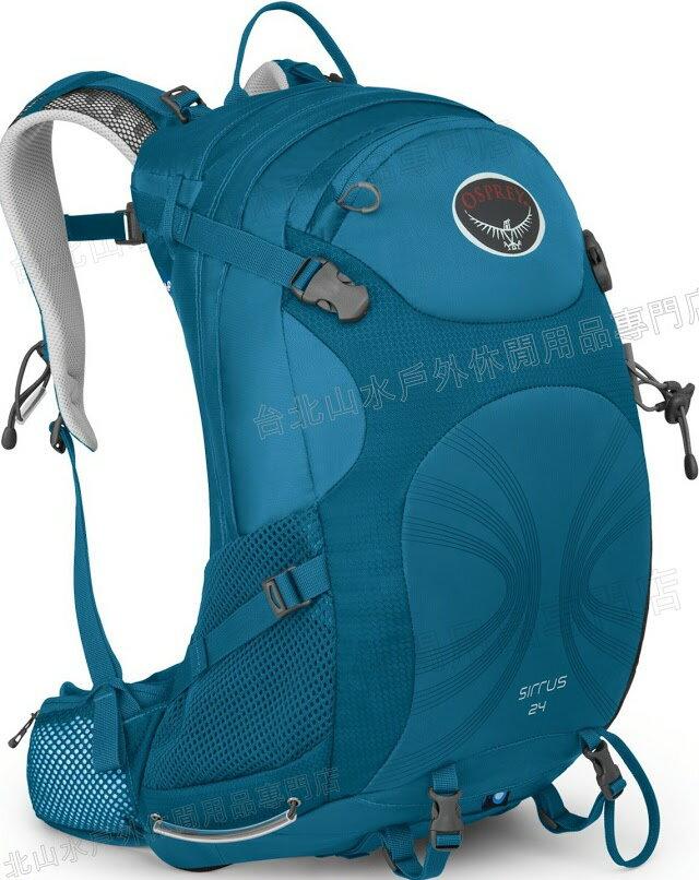 [ Osprey ] Sirrus 24 登山背包/郊山背包 女款 透氣網架 藍/台北山水
