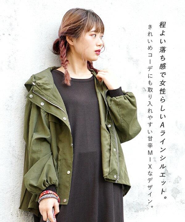 日本e-zakkamania  / 可愛百搭休閒連帽外套  /  32675-1900306  /  日本必買 日本樂天直送(5390) 4