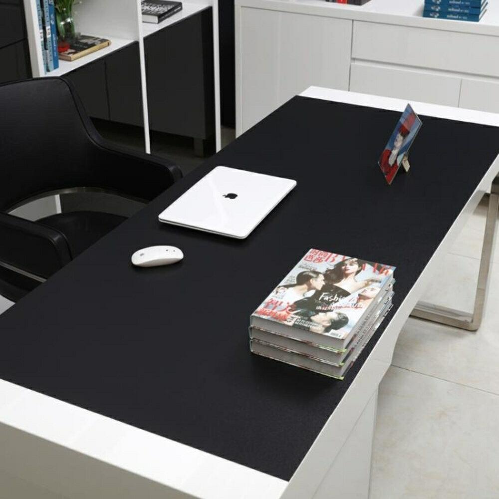 鼠標墊超大訂製辦公室桌墊加厚款超大號學生電腦書桌墊防水寫字墊 新春鉅惠