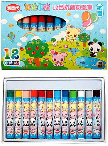 利百代 1211-OP 可愛家族抗菌粉蠟筆12色 (外盒顏色隨機出貨) / 盒