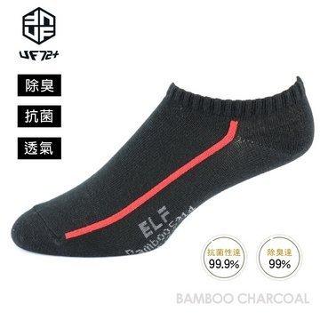 【UF72】elf 除臭 竹炭 高效 邊條紋 船襪 UF5314 22-24 (3色)(任選1件)
