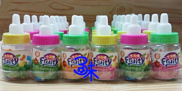 (馬來西亞)水果糖牛奶瓶罐 1盒450公克(30入) 特價130元 (古早味 傳統 復古 小時候 回憶 懷舊 糖果 婚禮小物)