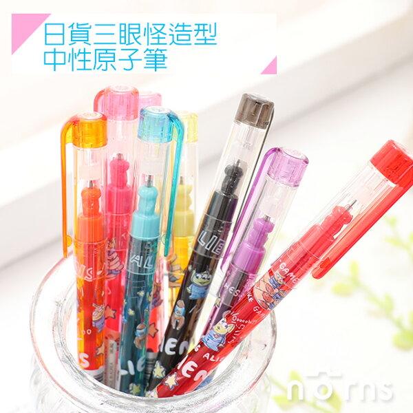 NORNS【日貨三眼怪造型中性原子筆】造型筆尖藍筆黑筆彩色筆文具日本玩具總動員迪士尼