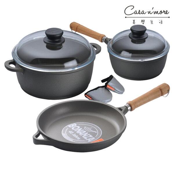 Berndes寶迪單柄湯鍋含蓋20cm+雙耳湯鍋24cm+平底煎鍋24cm(電磁爐)