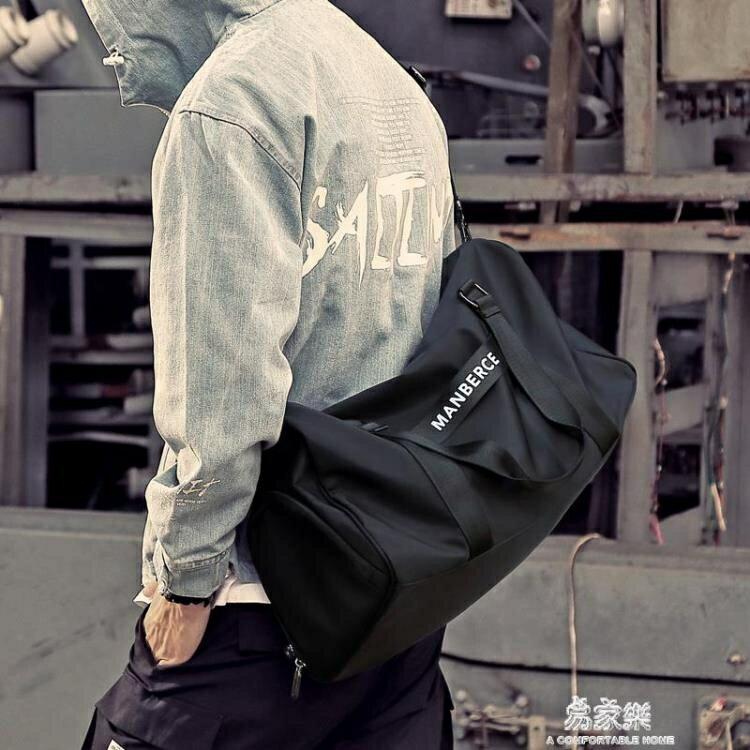 【618購物狂歡節】旅行袋 手提旅行包男出差短途旅遊行李袋女大容量幹濕分離輕便健身運動包