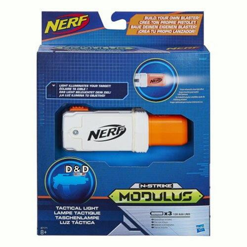 《 NERF 樂活打擊 》自由模組 - 戰術照明器