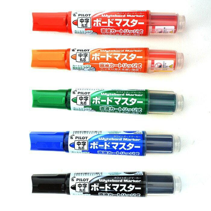 PILOT百樂 WMBM-12L 可換卡水白板筆 中字圓頭 2.3mm 環保再生材質 / 無異味 / 日本製 / 卡水