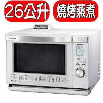 《特促可議價》SHARP夏普【AX-MX3T-W】水波爐