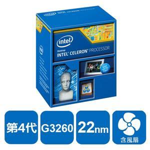 【DB購物】英特爾 Intel Pentium G3260 CPU 處理器(盒裝)(請詢問貨源)
